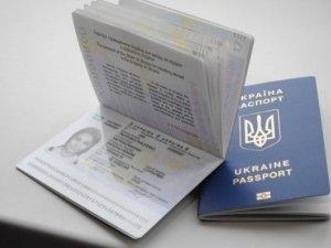 Фото: Понад 1600 українцям почали оформлювати біометричні паспорти