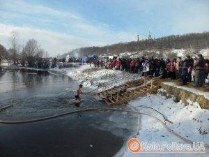 Фото: Архієпископ Полтавський і Кременчуцький здійснить освячення води на Водохреще