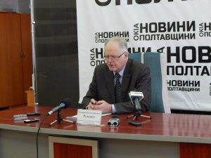 Фото: На Полтавщині оподаткують близько 20 тисяч пенсій