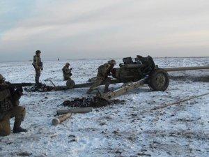 Фото: Полтавського міліціонера поранили під Дебальцевим