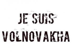 Фото: Порошенко оголосив 15 січня днем жалоби за загиблими під Волновахою