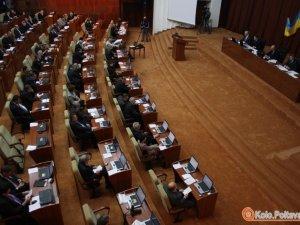 Фото: Відкрилась бюджетна сесія Полтавської обласної ради: текстова трансляція