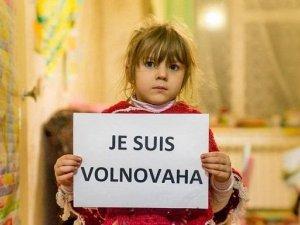 """Фото: Полтавців запрошують на Марш миру """"Я – Волноваха!"""""""