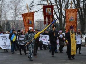 Фото: Полтавці вшанували загиблих у Волновасі