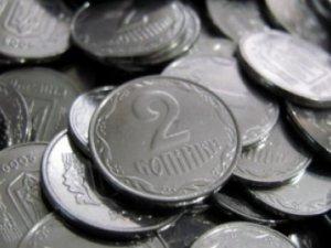 Фото: Нацбанк хоче вилучити з обігу дрібні монети