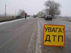 Фото: На Полтавщині у ДТП загинули дві людини