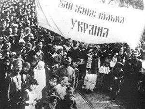 Фото: День Соборності України: згадуємо, як це було