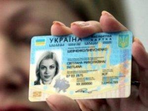 Фото: В Україні вже виготовили близько 1 тисячі закордонних біометричних паспортів