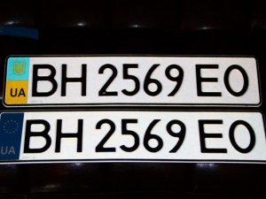 Фото: Полтавським водіям роз'яснили ситуацію з номерними знаками єврозразка