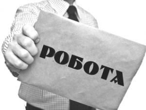 Фото: Українці ще наполегливіше шукають роботу