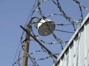 Фото: У Кременчуцькій колонії у в'язня знайшли сумку з незаконними речами