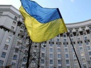 Фото: На Донбасі запровадили режим надзвичайної ситуації