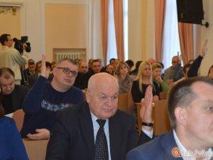 Фото: Мер Полтави скликає депутатів на сесію приймати бюджет