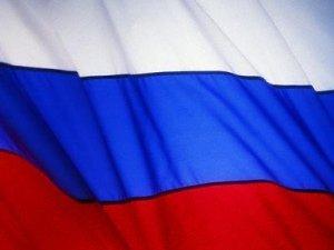 Фото: Рада визнала Росію країною-агресором