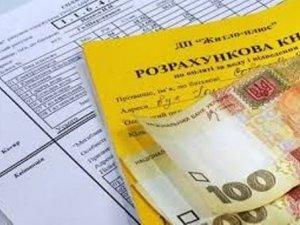 Фото: Дізнайтеся, хто з нардепів від Полтавщини живе у столиці за кошт держави