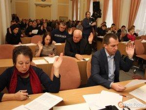 Фото: Депутати Полтавської міськради не визнали Росію країною-агресором