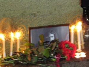 Фото: Полтавці вшанували пам'ять Кузьми Скрябіна (фото)