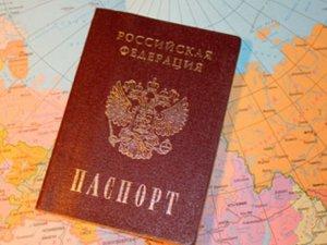 Фото: Росіяни з березня в Україну зможуть в'їхати лише за закордонним паспортом