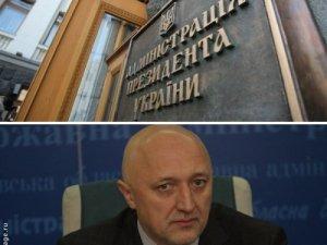 Фото: Валерій Головко подав у Адміністрацію Президента список кандидатів на голів РДА