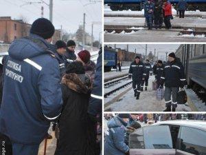 Фото: На Полтавщину прибуло ще троє біженців із зони АТО