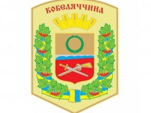 Фото: На Полтавщині хочуть змінити герб одного із районів