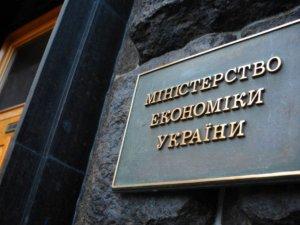 Фото: На Полтавщину услід за міністром економіки приїде його заступник