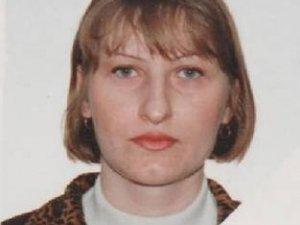 Фото: Полтавські правоохоронці розшукують жінку
