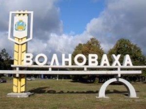 Фото: Полтавські волонтери пробурили свердловину у Волновасі