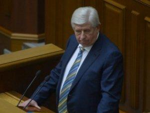 Фото: Президент призначив нового Генпрокурора України