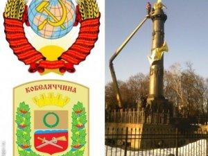 Долучайтесь до опитування про пам'ятники та радянську символіку