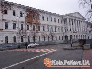 Фото: Кадетський корпус у Полтаві може стати туристичним центром