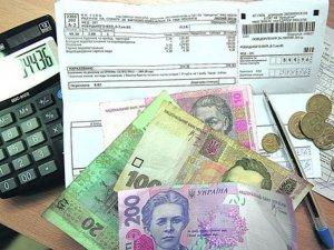 Фото: Перед підвищенням тарифів обіцяють реформувати систему субсидій та пільг