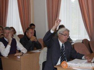 Фото: Скасували рішення Полтавської міськради, що суперечить законодавству
