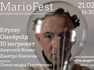 Фото: Мирослав Кувалдін не приїде до Полтави на фестиваль пам'яті Звенигородського