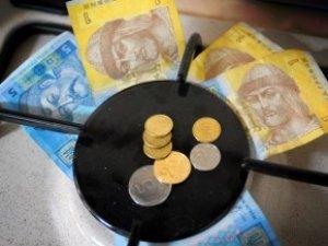 Фото: Українцям підвищать тарифи на газ на 280%, на тепло – на 66 %