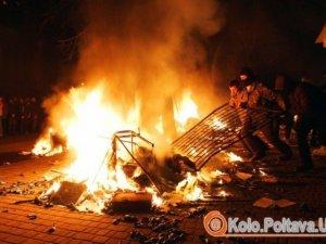 Фото: Роковини трагедії Майдану: про найгарячіші події у Полтаві