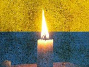 Фото: Під Дебальцевим, можливо, загинув кремечужанин