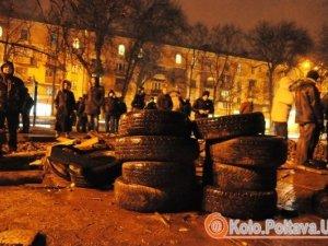 Фото: Полтава на барикадах