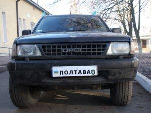 Фото: Із Полтави в зону АТО поїдуть два автомобілі