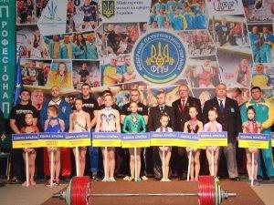 Фото: Чемпіонат України з пауерліфтингу стартував у Полтаві