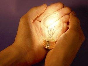 Фото: Тарифи на електрику зростуть протягом двох років у 3,5 рази