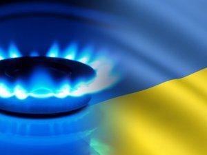 Фото: Росія погрожує припинити 3 березня постачання газу Україні