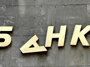 Фото: «Дельта Банк» визнали неплатоспроможним