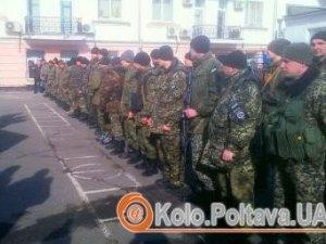 Фото: У Полтаві нагородили міліціонерів-учасників АТО