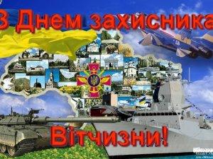 Фото: В Україні з'явилося ще одне державне свято