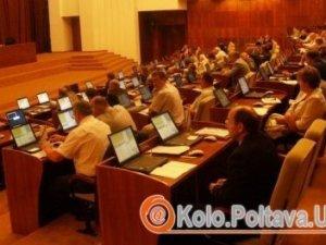 Фото: На сесії Полтавської облради збираються визнати Росію агресором (+ список питань)
