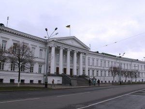 Фото: Ліквідатор комунального підприємcтва привласнив гроші Полтавської міської ради