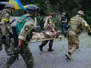 Фото: В Україні діятиме Єдиний центр ідентифікації загиблих в АТО