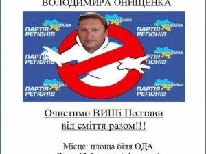 Фото: П'ятниця, 13-те – невезучий день для Володимира Онищенка