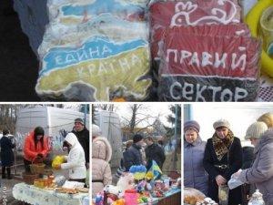 Фото: У Пирятині на благодійному ярмарку збирали кошти для тяжко пораненого бійця АТО